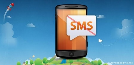 fermare sms