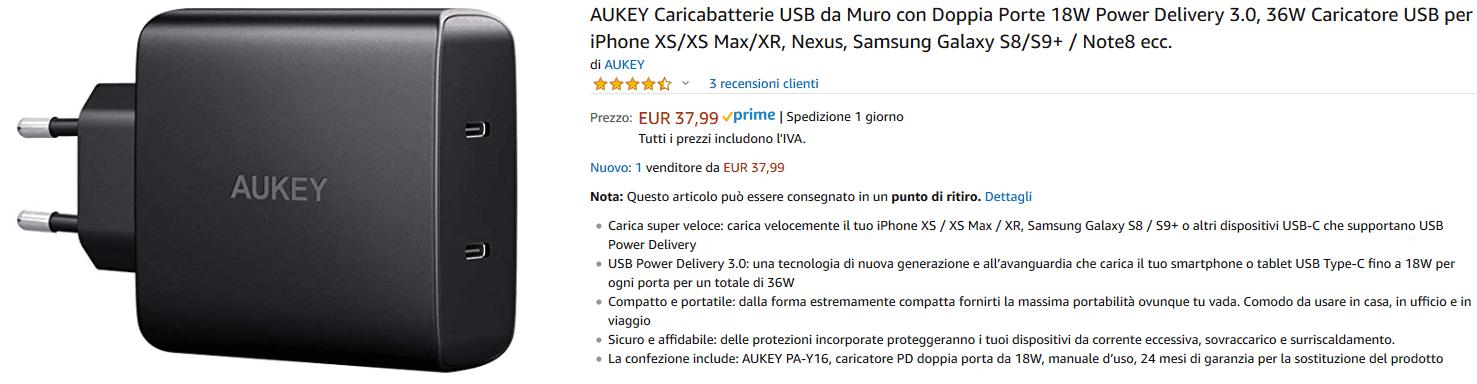 Aukey PA-Y16 caricatore da parete recensione