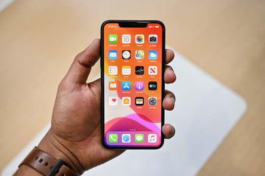 Come spostare e rimuovere una qualsiasi applicazione su iPhone 11